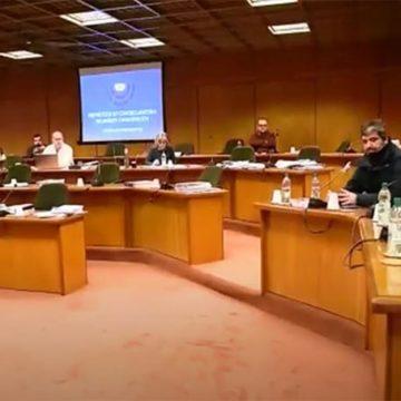 COFE Se Reunió Con Los Diputados Que Tratan La Ley De Urgente Consideración