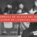 EL SENADO VOTÓ PRÓRROGA DE 30 DÍAS DEL NUEVO RÉGIMEN DE LICENCIAS MÉDICAS